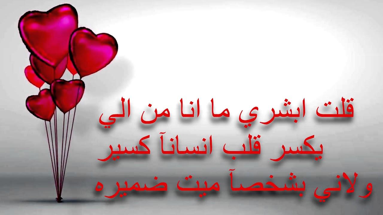 بالصور احلى شعر حب , اشعار الرومانسيه والحب الجميل 3720 6