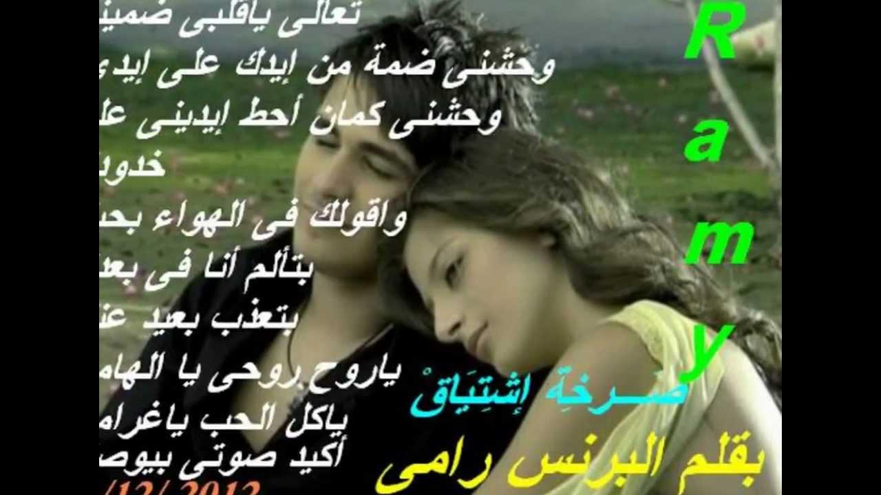 بالصور احلى شعر حب , اشعار الرومانسيه والحب الجميل 3720 8