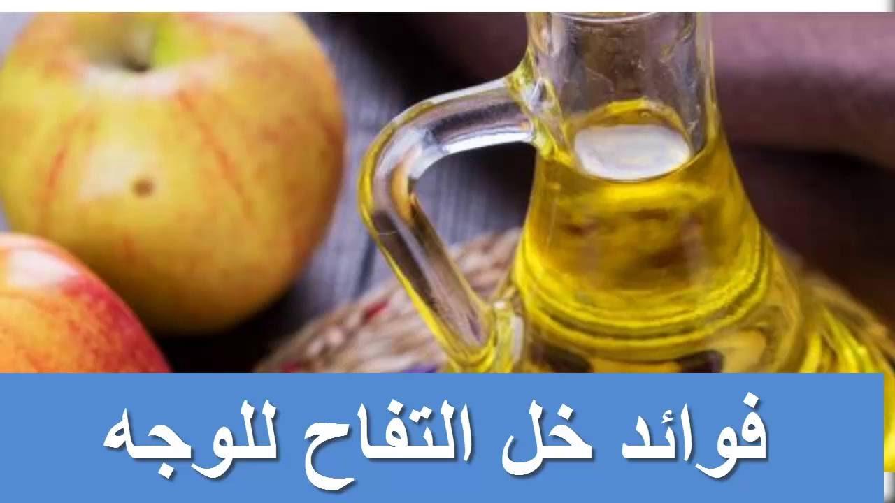 بالصور فوائد خل التفاح , 15 فائده من فوائد خل التفاح 3722 2