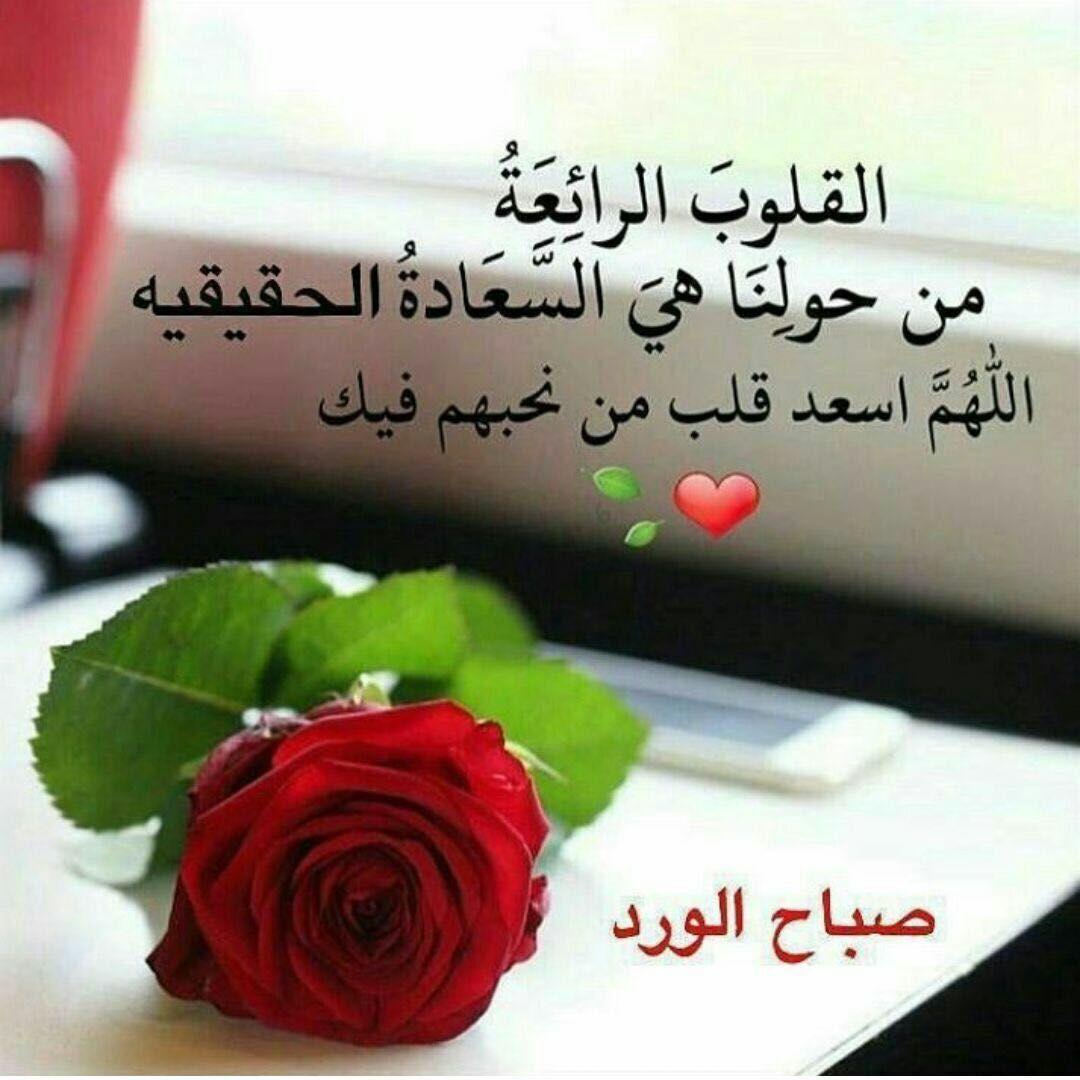 بالصور رمزيات صباحيه , صور ورسائل صباحيه 2435 10