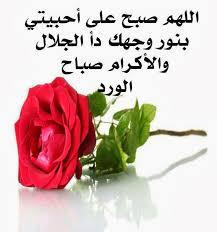 بالصور رمزيات صباحيه , صور ورسائل صباحيه 2435 11