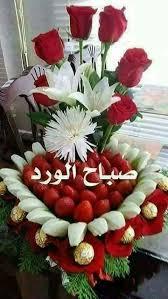 بالصور رمزيات صباحيه , صور ورسائل صباحيه 2435 7
