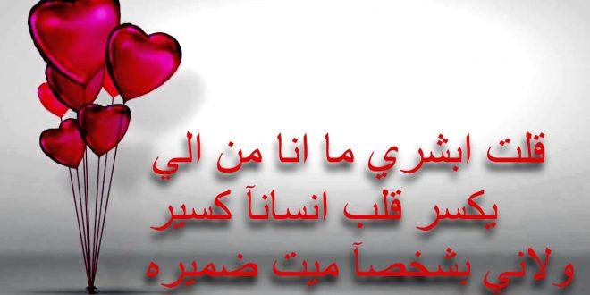 بالصور شعر عن الحياة , قصائد عن الدنيا 2437 3 660x330