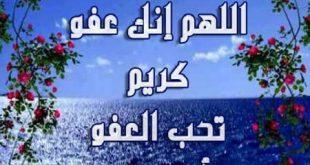 بالصور صور ادعيه دينيه , باقات من الادعيه الدينيه 2443 11 310x165