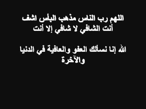 صورة من هو الصحابي الذي اهتز لموته عرش الرحمن , معلومات عن الصحابي الذي اهتز لموته عرش الرحمن