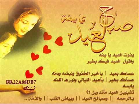 بالصور شعر عيد الفطر , افضل الاشعار الرائعه اعيد الفطر 12489