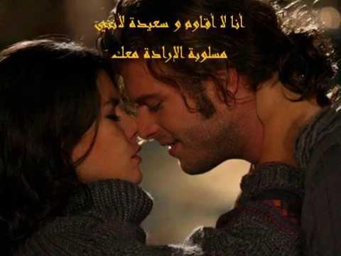 بالصور قبلات العشق الممنوع , قبلات مسلسل العشق الممنوع التركي 12504 5