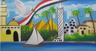 صور رسم نهر النيل , طريقه سهله لرسمه نهر النيل