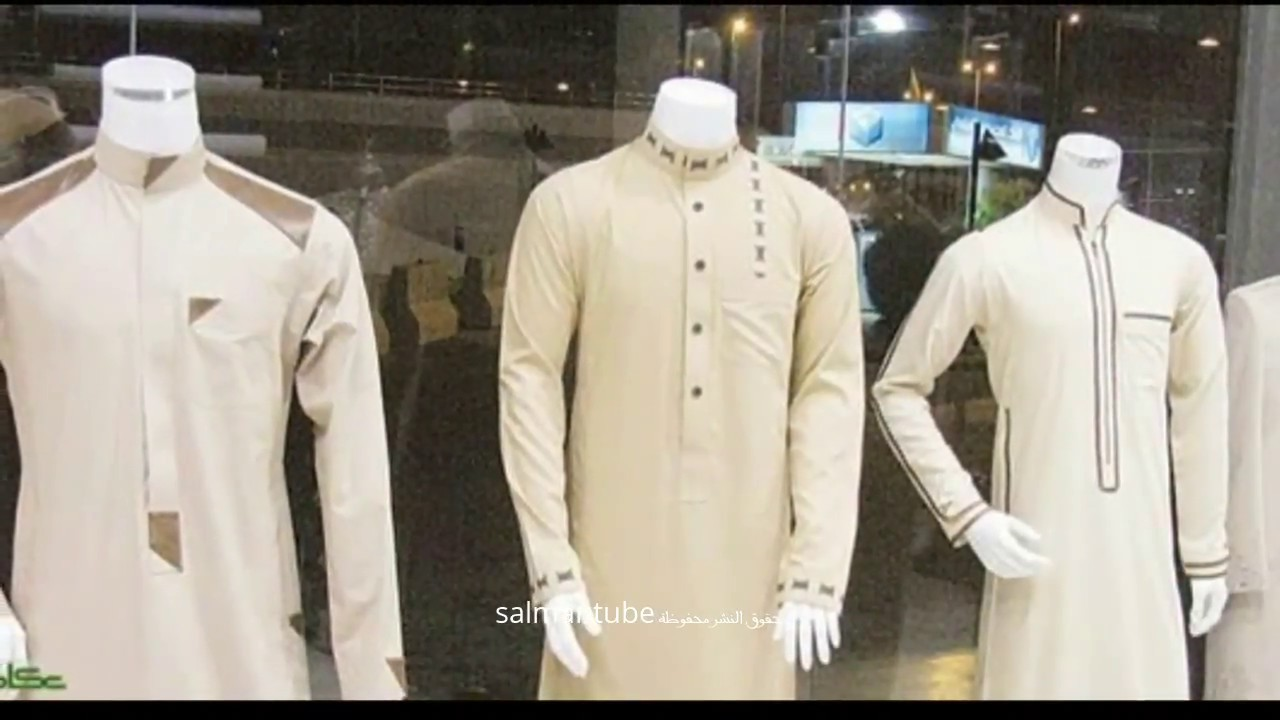 بالصور موديلات ثياب رجاليه سعوديه , اجمل الموديلات السعوديه الرجاليه الجديده 12531 9