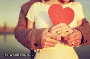 صورة كيف اجعل زوجي يعشقني بالقران , اسهل طريقه لكي جل زوجي يحبني بالقران