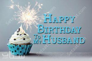صورة افكار لعيد ميلاد زوجي , اجمل افكار مختلفه لعيد ميلا زوجي