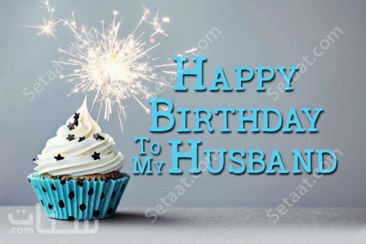 بالصور افكار لعيد ميلاد زوجي , اجمل افكار مختلفه لعيد ميلا زوجي 12601