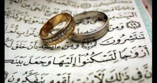 بالصور دعاء يوم الزواج , اجمل دعاء ليوم الزواج المبارك 12614 2 310x165
