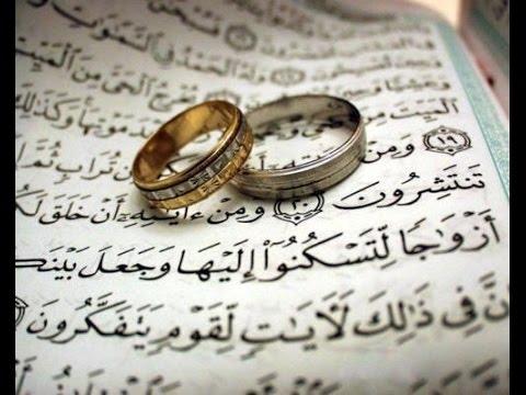 بالصور دعاء يوم الزواج , اجمل دعاء ليوم الزواج المبارك 12614