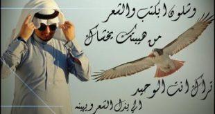 صورة بيت قصيد مدح , اجمل قصائد واشعا المدح