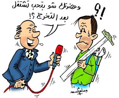 صورة نكت مضحكة بالعربية , اجمل واروع النكت المضحكه