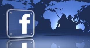 بالصور بحث عن الفيس بوك فوائده واضراره , اضرار وفوائد الفيسبوك 12626 2 310x165