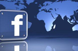 بالصور بحث عن الفيس بوك فوائده واضراره , اضرار وفوائد الفيسبوك 12626 2 310x205