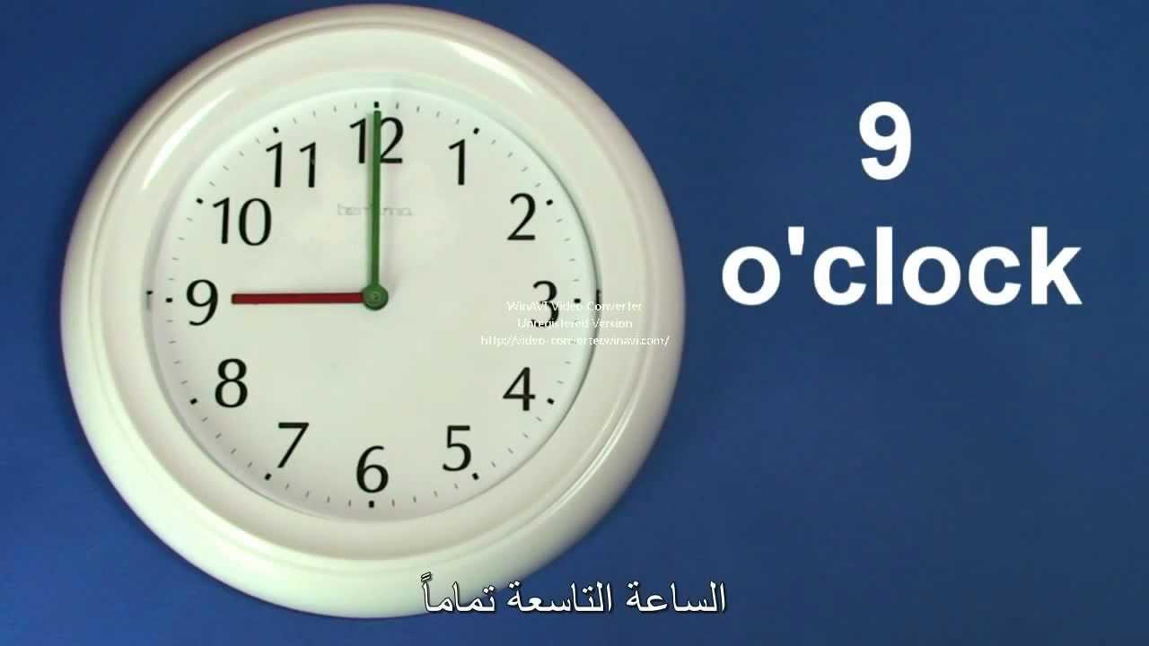 صورة كلمة ساعة بالانجليزي , ما معني ساعه بالانجليزي 12639