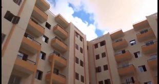 صورة شقق مدينة بدر 90 متر , تفسيرات عن شقق بدر