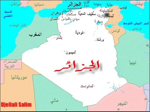 بالصور خريطة الجزائر مع الولايات , معلومات عن الجزائر 12696 5
