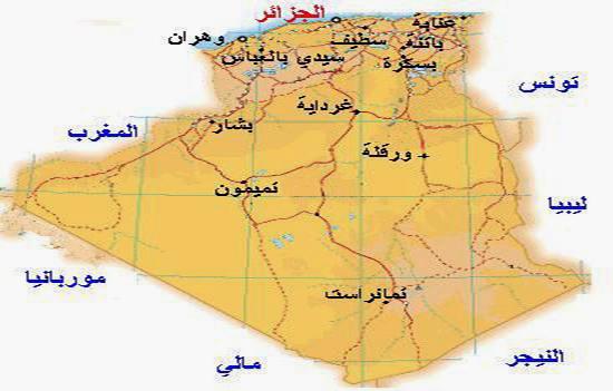 بالصور خريطة الجزائر مع الولايات , معلومات عن الجزائر 12696 6
