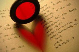 صور تعبير عن الحب بكلمات , كلمات رائعه جدا عن الحب