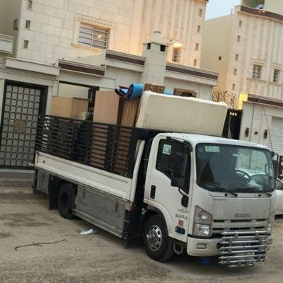 صور نقل عفش داخل الرياض , كيفيه نقل عفش داخل الرياض