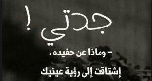 بالصور اشعار عن الموت والفراق , كلمات حزينه جدا عن الفراق 12724 10 310x165