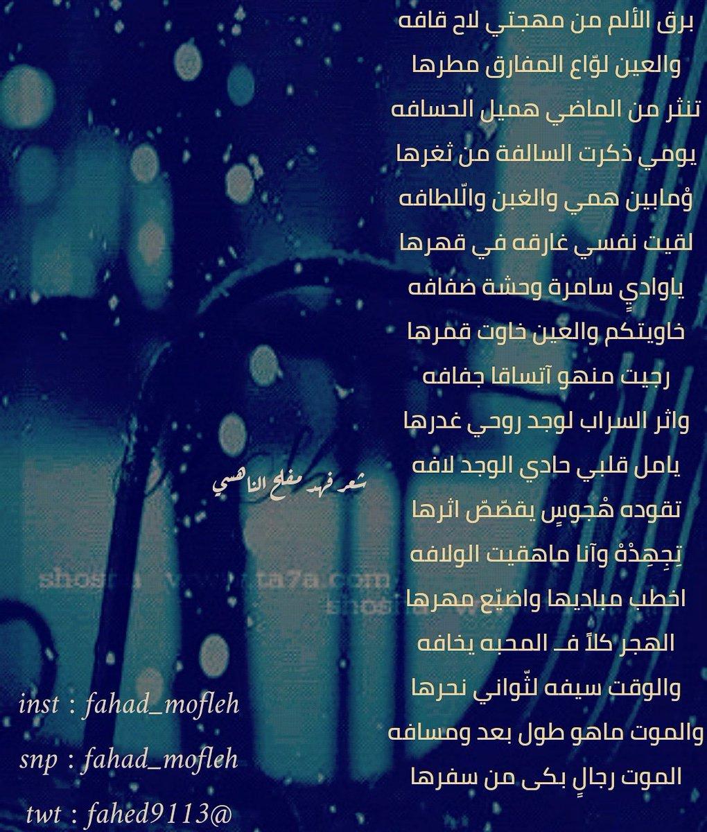بالصور اشعار عن الموت والفراق , كلمات حزينه جدا عن الفراق 12724 15