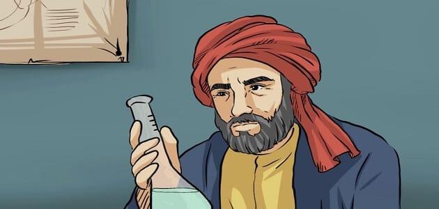 صورة معلومات عن جابر بن حيان , ماذا تعرف عن جابر بن حيان