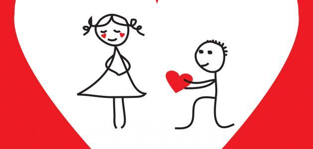 بالصور ازاى تخلى الولد يحبك , ماهي الطرق التي تجعل الولد يحبك 12749