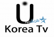 بالصور ترددات قنوات كورية , ما هي ترددات القنوات الكوريه 12755 1 110x75