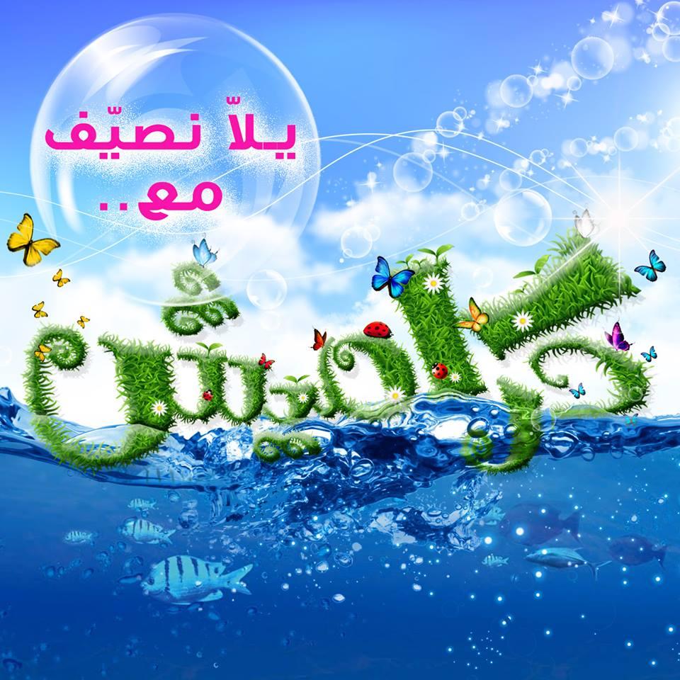 صورة تردد قناة كراميش عربسات , طريقه الحصور علي تردد كراميش