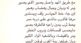 بالصور قصيدة عن الكرم , اجمل لكلمات ع الكرم 12762 2 310x165