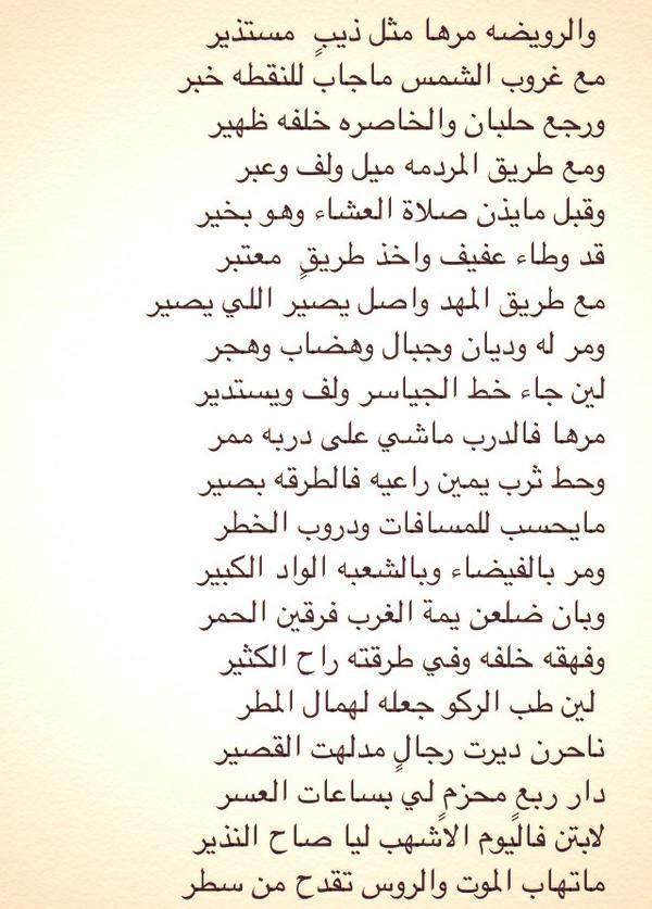 صورة قصيدة عن الكرم , اجمل الكلمات ع الكرم