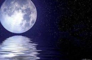 صور تفسير حلم القمر كبير جدا , ما هو تفسير القمر بالمنام