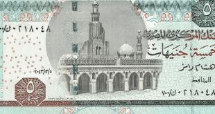 صور تفسير حلم الخمسة جنية , ما تفسير النقود الورقيه بالمنام
