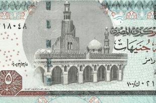 صورة تفسير حلم الخمسة جنية , ما تفسير النقود الورقيه بالمنام