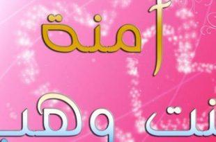 صور اسم ام الرسول , معلومات عن والده الرسول