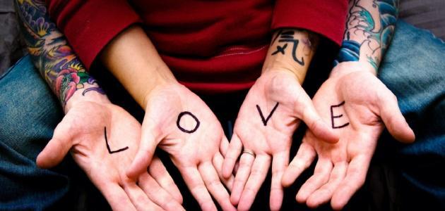 بالصور الحب على الفيس , اجمل كلام الحب 12843 2