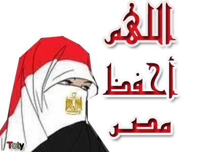 بالصور صور في حب مصر , اروع الصور الوطنيه الجديده 12919 1