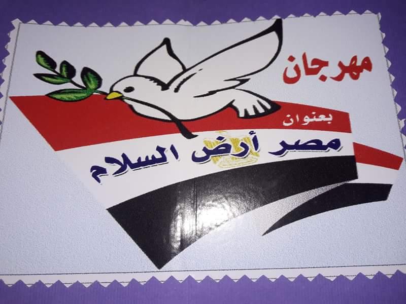 بالصور صور في حب مصر , اروع الصور الوطنيه الجديده 12919 3