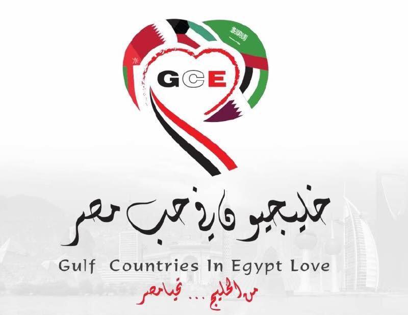 بالصور صور في حب مصر , اروع الصور الوطنيه الجديده 12919 7