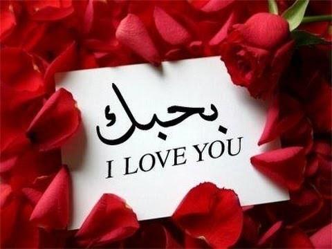 بالصور كلمات في عيد الزواج , اروع الكلمات الرائعه للزوج 12954 8