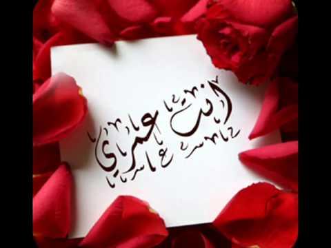 بالصور كلمات في عيد الزواج , اروع الكلمات الرائعه للزوج 12954 9