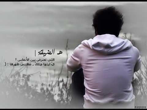 صورة صور فراق حزينه , صور وعبارات تعبر عن الوداع 2451 2
