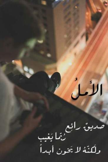 صورة صور فراق حزينه , صور وعبارات تعبر عن الوداع 2451