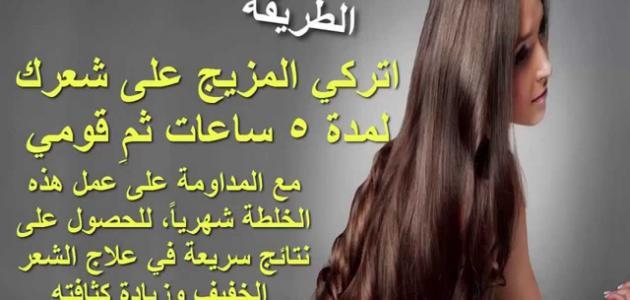 صور امينة شلباية وصفات للشعر , وصفات الشعز لامينة شلباية