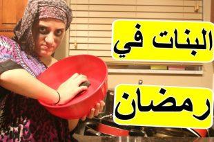 صور البنات في رمضان , اسدالات البنات فى رمضان